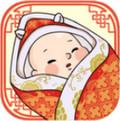 中国式人生 v1.1.5