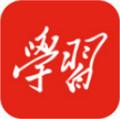 学习强国 v2.9.2