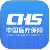 國家醫保服務平臺 v1.1.5