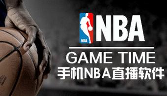 NBA直播app