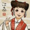 江南百景图 v1.2.4