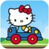 凯蒂猫飞行冒险 1.1