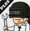 PUB Gfx+tool和平精英画质修改器