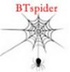 bt蜘蛛磁力搜索引擎 2019 bt版