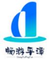 畅游平潭 1.1.17