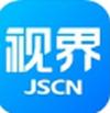 JSCN視界觀