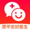 平安医家 v7.21.0