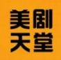 美剧天堂 1.0.11