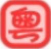 愛粵語(廣東話翻譯工具) 1.0 綠色版