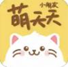 萌天天小朋友輔食食譜(萌煮)