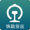 中国铁路95306