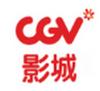 CGV電影