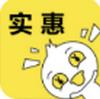 实惠鸭 3.6