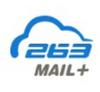 263企業郵箱 2.6.12.8