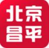 北京昌平 1.5.7