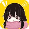 扑飞漫画 1.1.5
