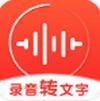 录音神器 1.3.2