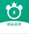 大熊翡翠 3.0.6
