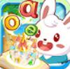 兔小貝拼音 v3.0