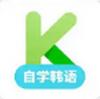 韓語學習 1.0.3