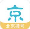 北京挂号网 v2.0.8