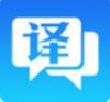 飘云急速翻译 2.0