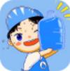 水小送商家版 1.0.107