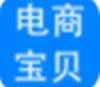 神奇电商宝贝下载软件 3.0.0.287
