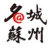 名城蘇州 3.1.0