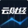 云財經 v7.3.0
