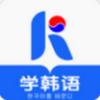 哆啦韩语 1.1.1