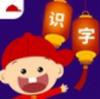 阳阳爱识字 v2.5.4.241