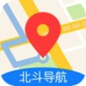 北斗导航地图 v1.0.8