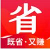 省钱宝 3.0.9