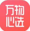 万物心选 1.7.11