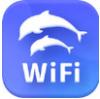 海豚WiFi管家 1.0.3667